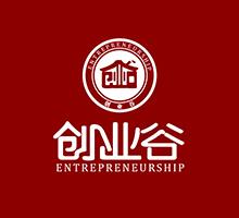 创业谷·光华
