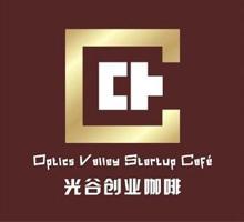 光谷创业咖啡孵化器