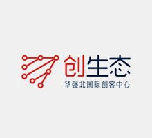 华强北国际创客中心