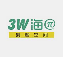 上海3W海π孵化器