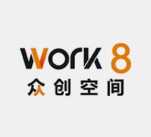 Work8众创空间