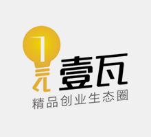 柏涛·壹瓦社区